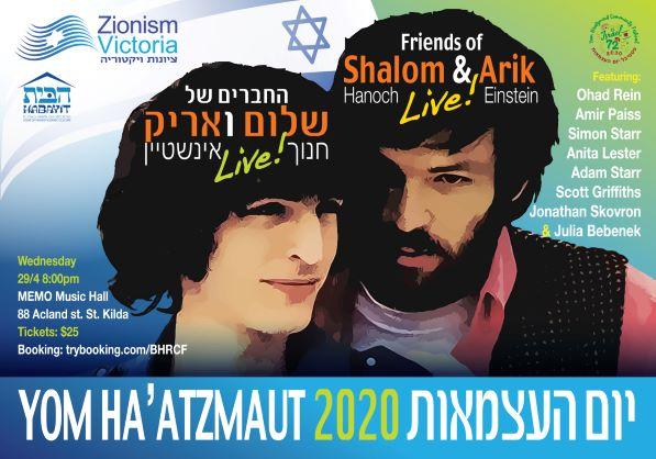 Hachaverim Shel Shalcom & Arik Live!